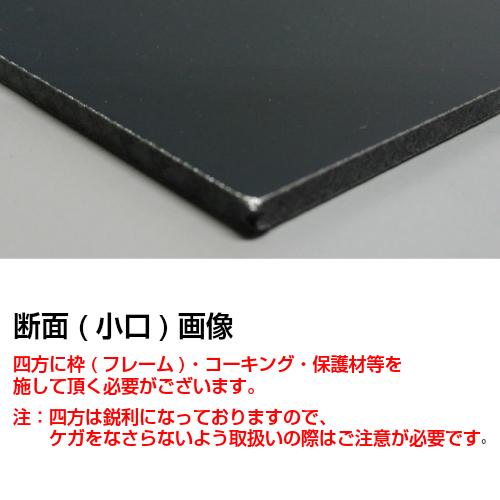 『枠無し』パネル(加工用)【30〜45cm x 121〜180cm】 厚み:3mm *チョーク用