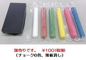 カード式黒板(5枚入り) 緑色 /  197mm x 300mm x 厚み2.5mm  重さ100g