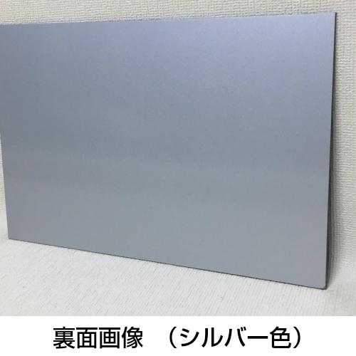 『枠無し』パネル(加工用)【61〜90cm x 61〜90cm】 厚み:3mm *チョーク用