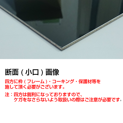 『枠無し』パネル(加工用)【30〜44cm x 30〜44cm】 厚み:約3.3mm *マーカー用