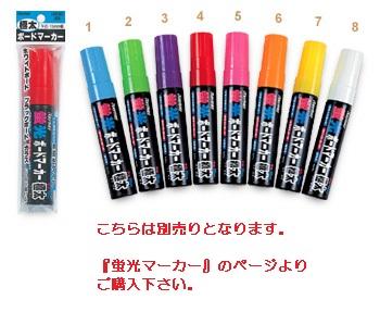 マーカーボード(木製) 赤色/ (61cm〜90cm) x (91cm〜120cm) x 厚み2.4cm