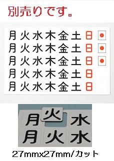 壁掛け式ホーロー製ホワイトボード 工程表(タイプ1) / タテ90cm x ヨコ120cm x 厚み1.5cm(粉受け奥行き6.5cm)/重さ約9.5kg