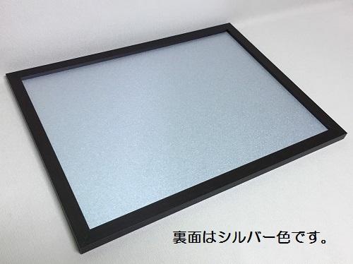 チョークボード(スチール製)緑色(木目調枠付き)/90cmx120cm(枠を含む外寸) x 厚み2cm 約8.2kg
