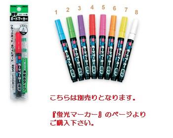 A型黒板(木製)(マーカータイプ・赤色) / 高さ120cm x 幅 60cm x 奥行(〜最大70cm)