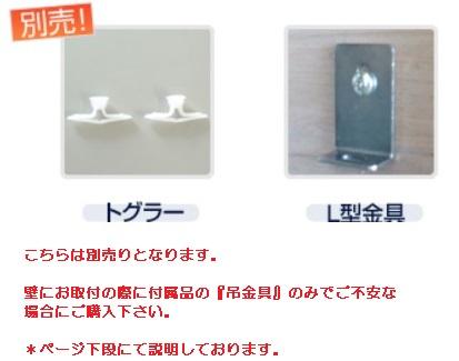 壁掛け式スチール製(無地)/ (タテ61cm〜90cm x ヨコ61cm〜90cm)     厚み1.5cm(粉受け奥行き4cm)