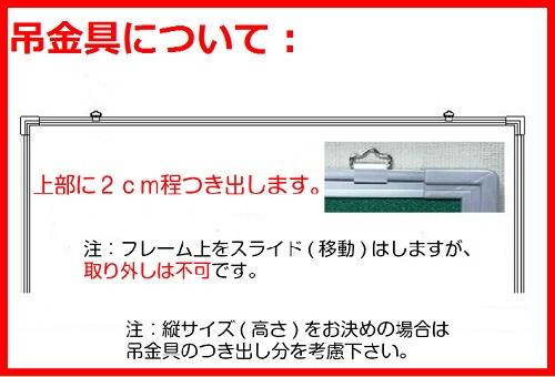 壁掛け式屋内掲示板(押しピンタイプ) グリーン色 / タテ90cm x ヨコ180cm x 厚み2.5cm/重さ約12kg