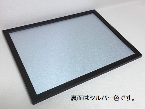 マーカーボード(スチール製) 黒色(木目調枠付き)/ (46cm〜60cm) x (61cm〜90cm) x 厚み2cm