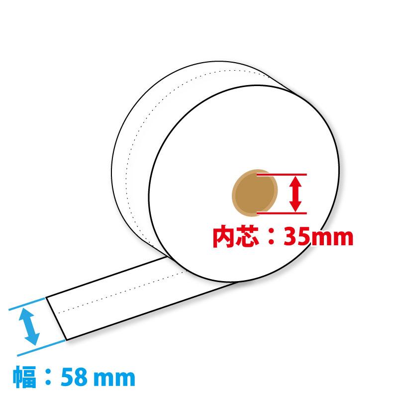 感熱ロール紙 券売機用 幅58mm (58x巻長300mx35) ブルー ミシン目6:4