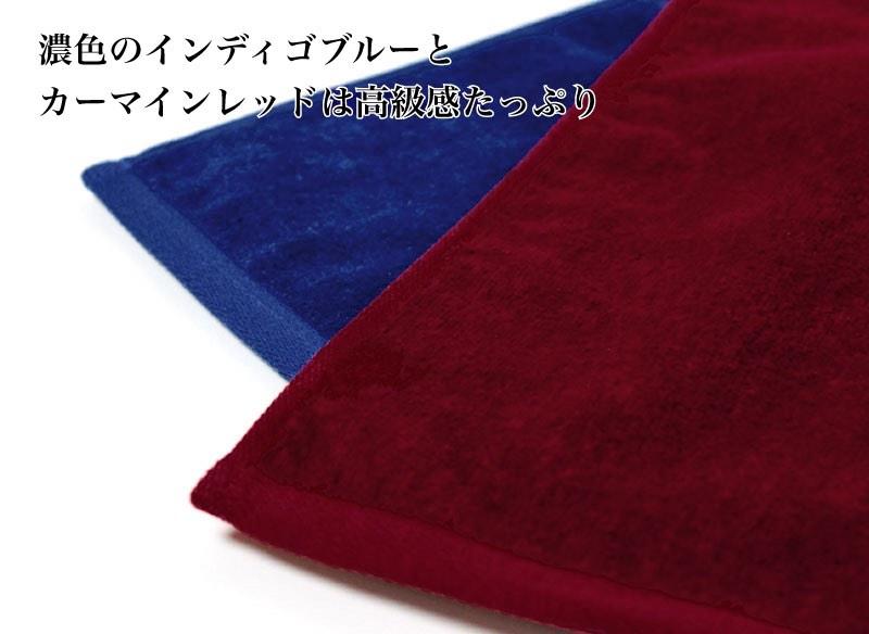 なめらか シャーリング 大判カラーバスタオル 約75×140cm