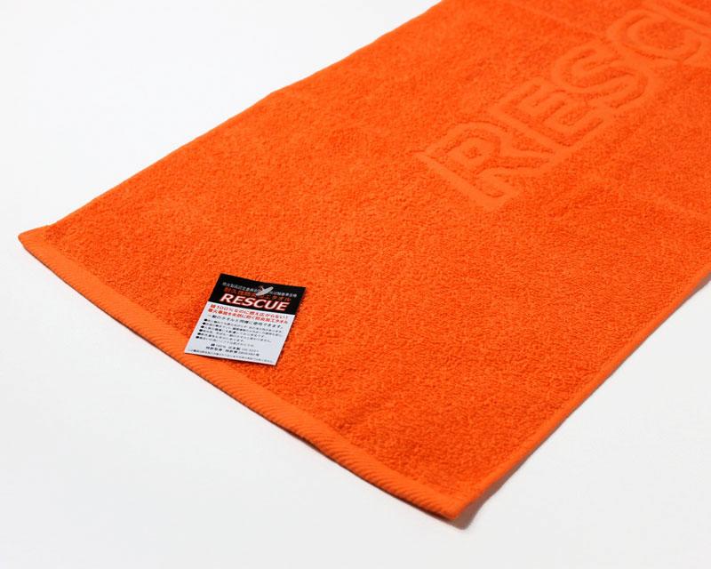 レスキュー 防炎加工 フェイスタオル 日本製 約34×87cm (オレンジ)・100枚セット
