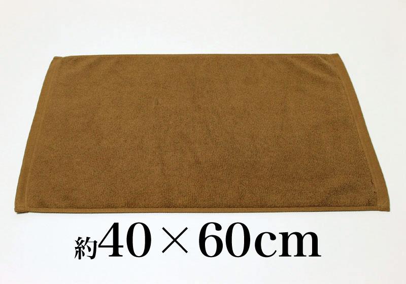 業務用 スレン染め バスマット・700匁 約40×60cm (ブラウン系)・同色12枚セット