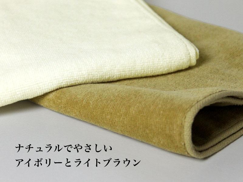 なめらか シャーリング 大判カラーバスタオル 約75×140cm・同色6枚セット