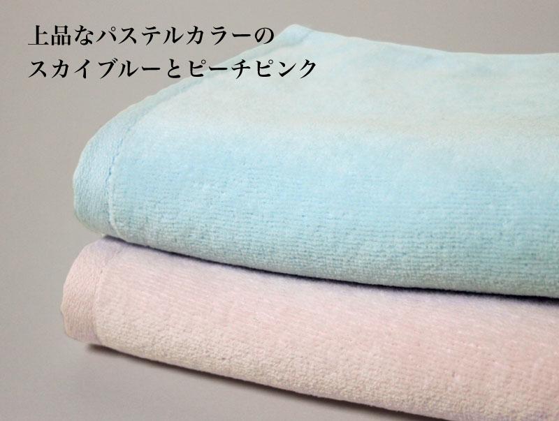 なめらか シャーリング 大判カラーバスタオル 約75×140cm・同色12枚セット