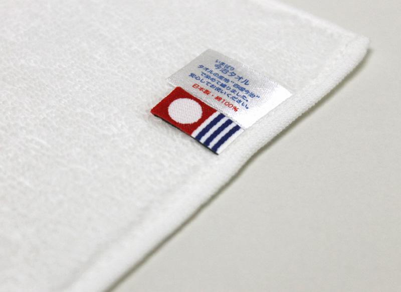【今治タオル】 スーピマ綿のタオルハンカチ 90匁 約25×25cm オフホワイト・10枚セット