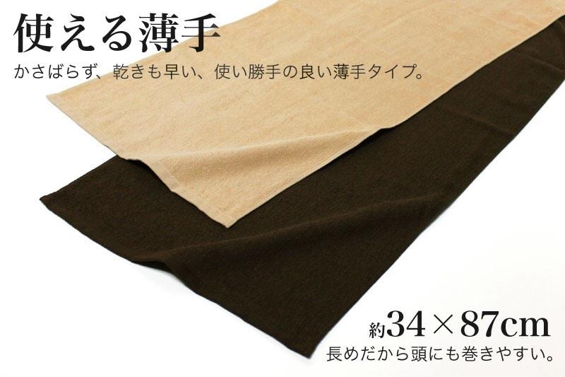 【泉州タオル】 究極のサロンタオル 業務用 カラーフェイスタオル 220匁 (日本製) 選べる120枚セット