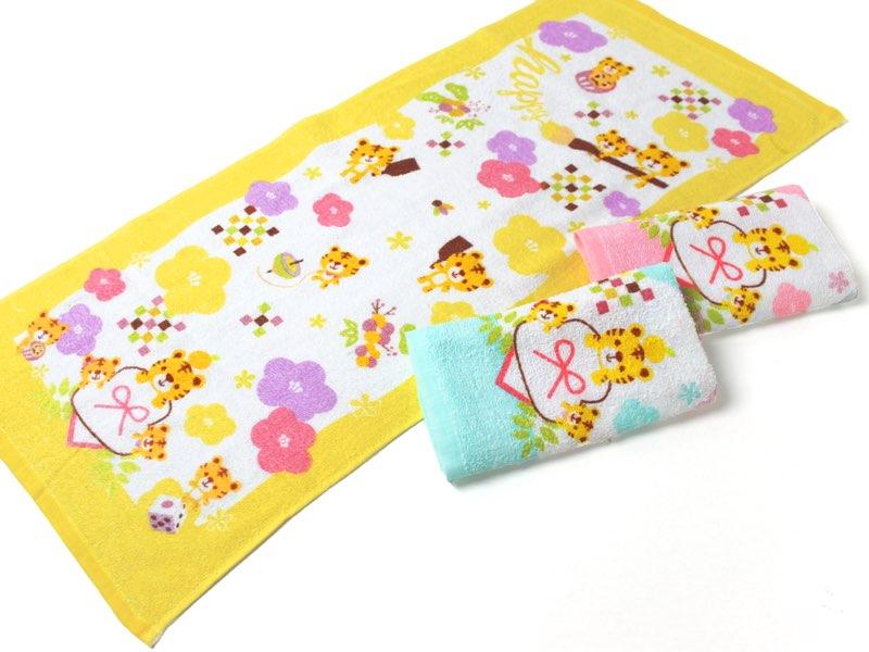 3色の干支タオル (なかよし) 【2021年・丑/うし】・480枚セット(3色×各160枚)