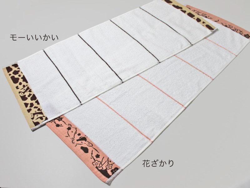 【日本製】干支タオル 朱子織ジャカード 【2021年・丑/うし】・同柄10枚セット