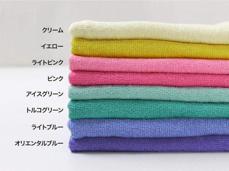 業務用 スレン染め フェイスタオル・240匁 (ブライトカラー)・同色6枚セット