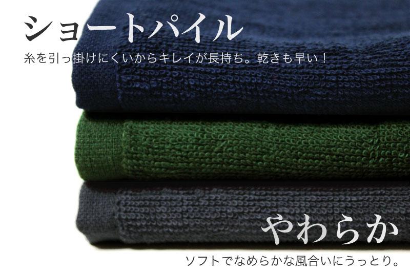 【泉州タオル】 究極のサロンタオル 業務用 カラーフェイスタオル 220匁 (日本製) 選べる60枚セット