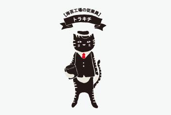 SK-21 潮風ノ島ノまかないのり(ご家庭用焼きばらのり)