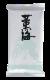 H-92 【ギフト解体】 薫海(焼きのり)