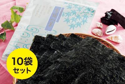 【送料無料】まとめ買いセット 焼き海苔 倉橋八景×10袋