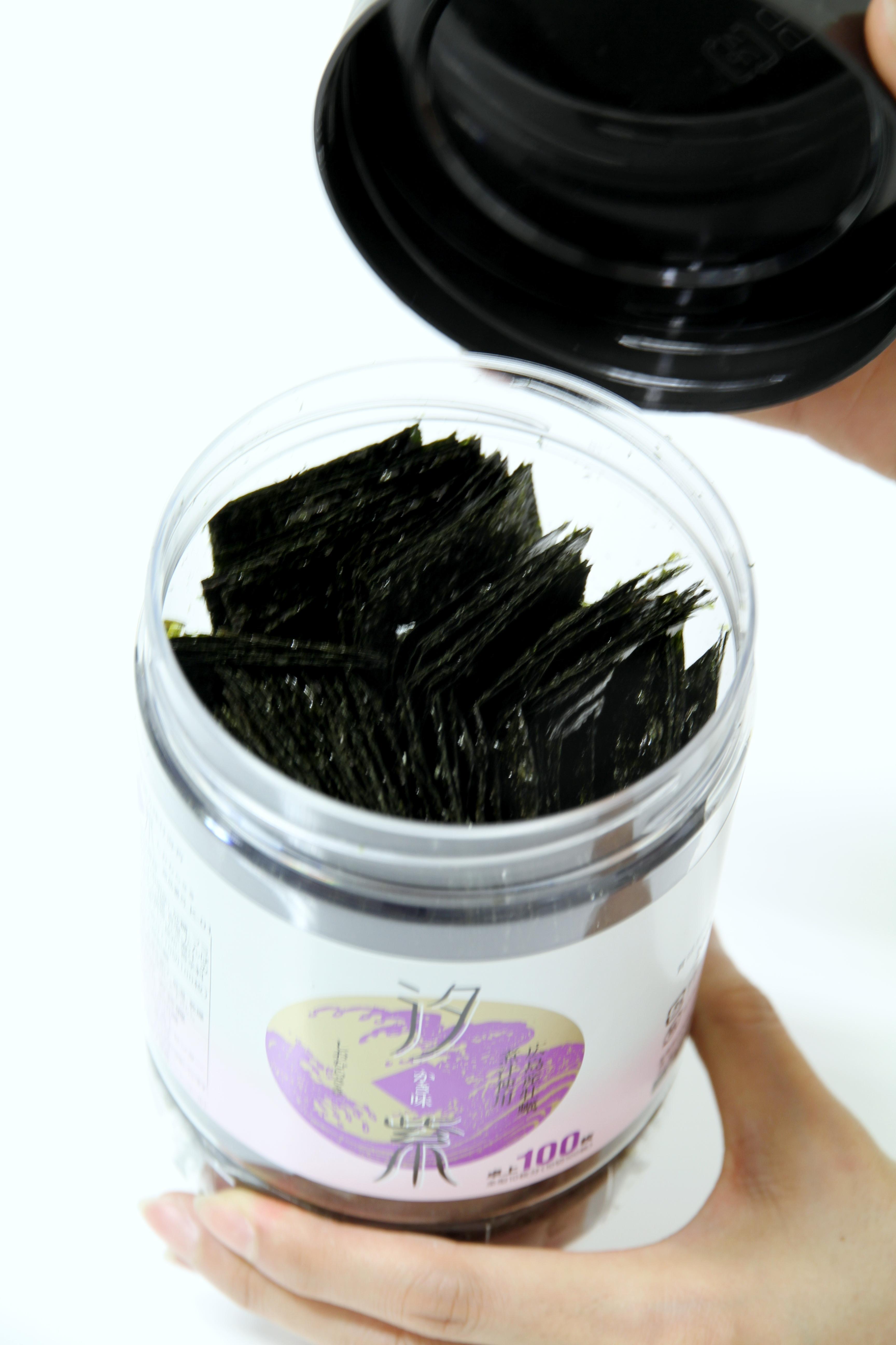 【送料無料】まとめ買いセット 味付け海苔 汐紫×10本
