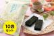 【送料無料】まとめ買いセット 味付けのり 桂浜の月×10袋
