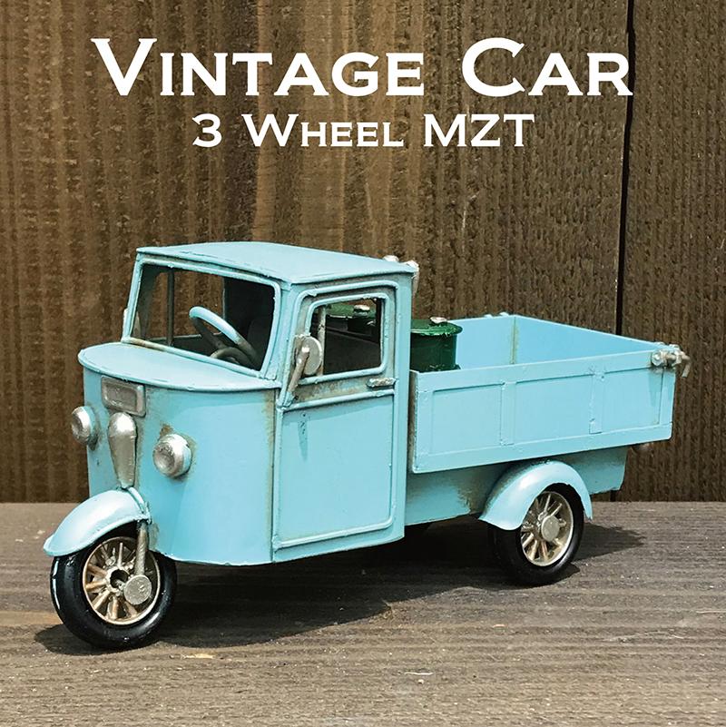 ヴィンテージカー[3 Wheel MZT BL]