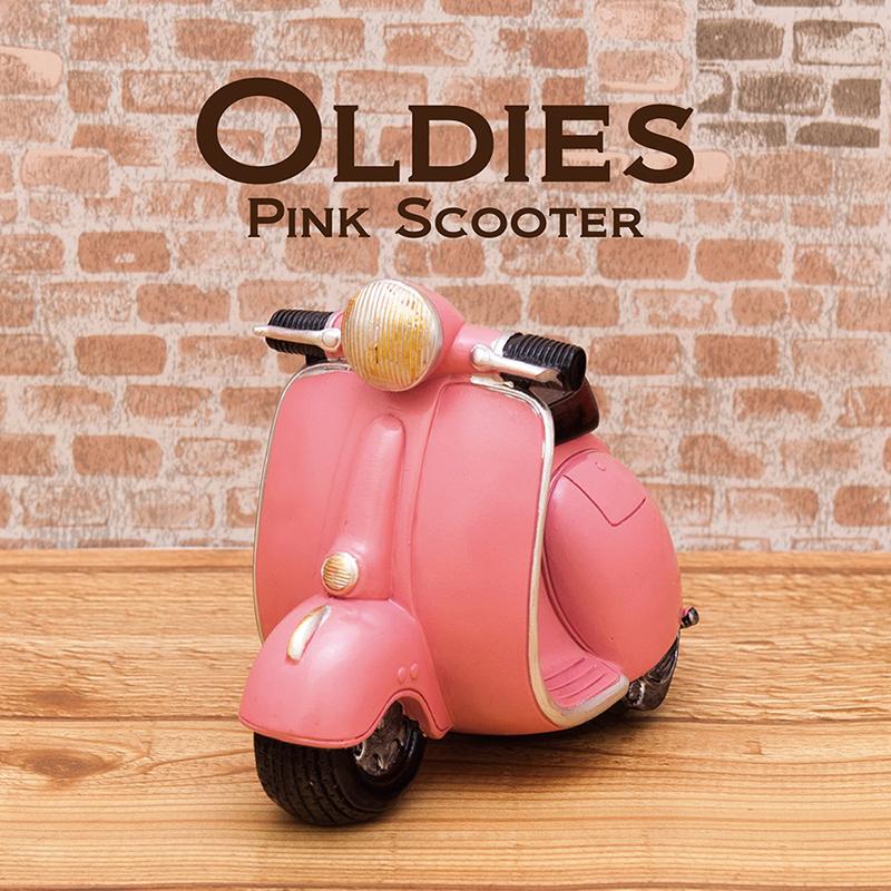 オールディーズ[マネーバンク(PINK Scooter)]<貯金箱>