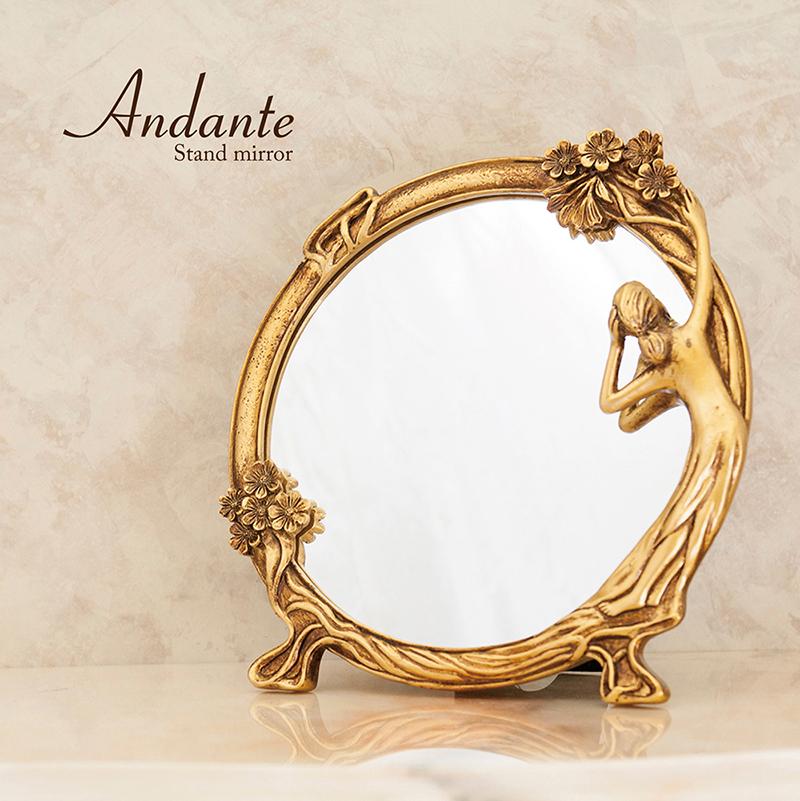 Andante アンダンテ[スタンドミラー]