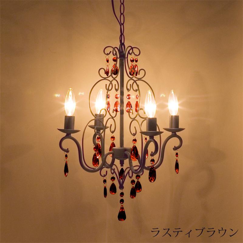 シャンデリア[Romeo ロメオ]【4灯】