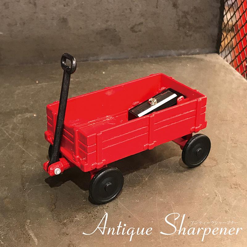 アンティークシャープナー[カート]鉛筆削り
