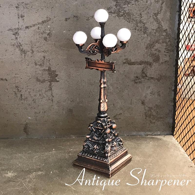 アンティークシャープナー[街灯]鉛筆削り
