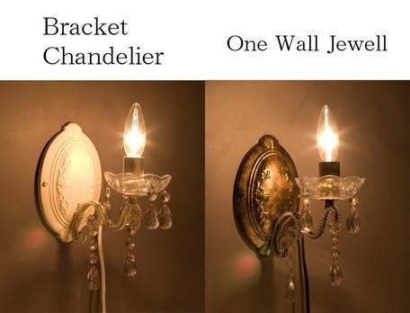 ブラケット シャンデリア[One Wall ジュエル]【1灯】