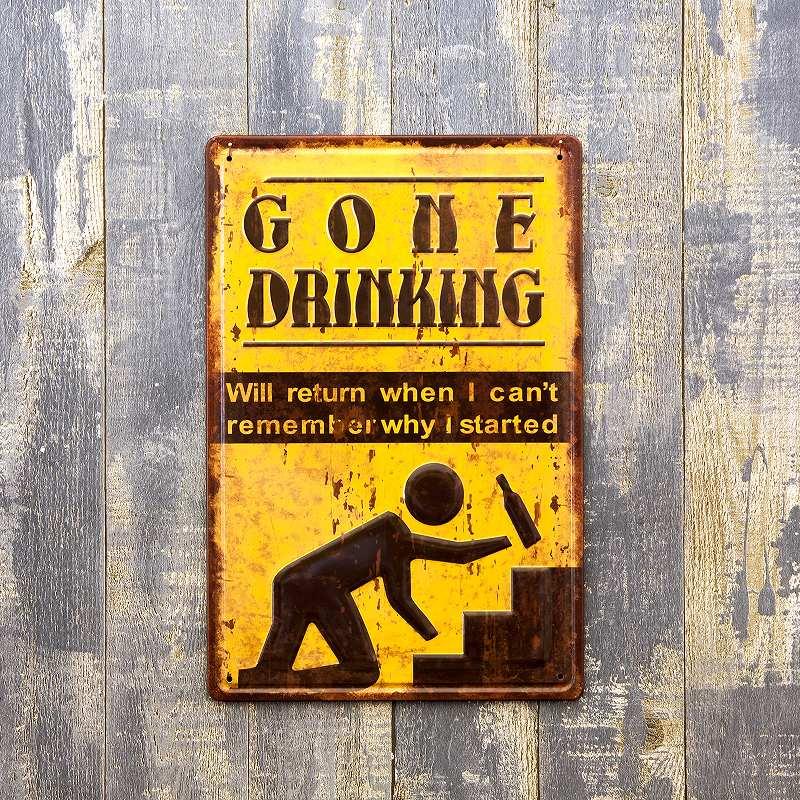 アンティークメタルプレート S [GONE DRINKING]