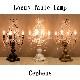 Locus テーブルランプ [ケウェウス2]【4灯】