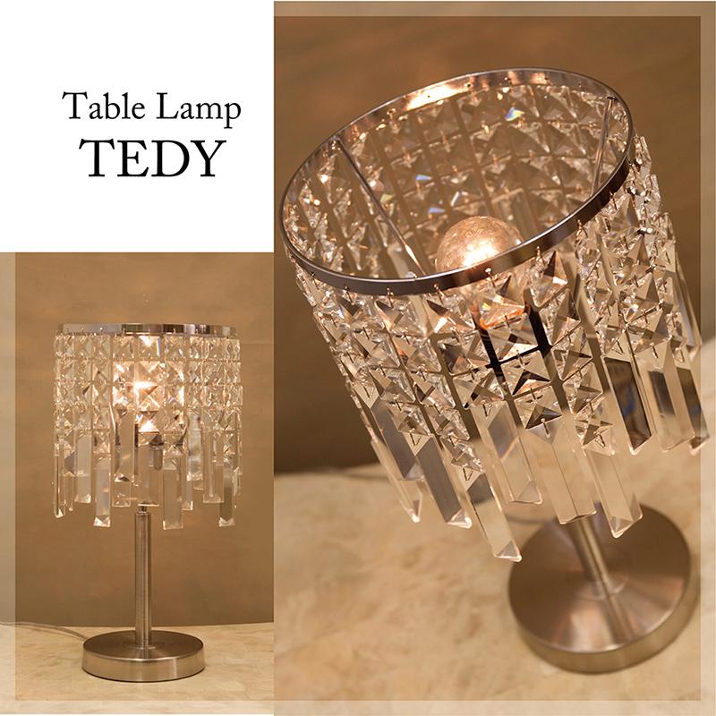 テーブルランプ[TEDY]