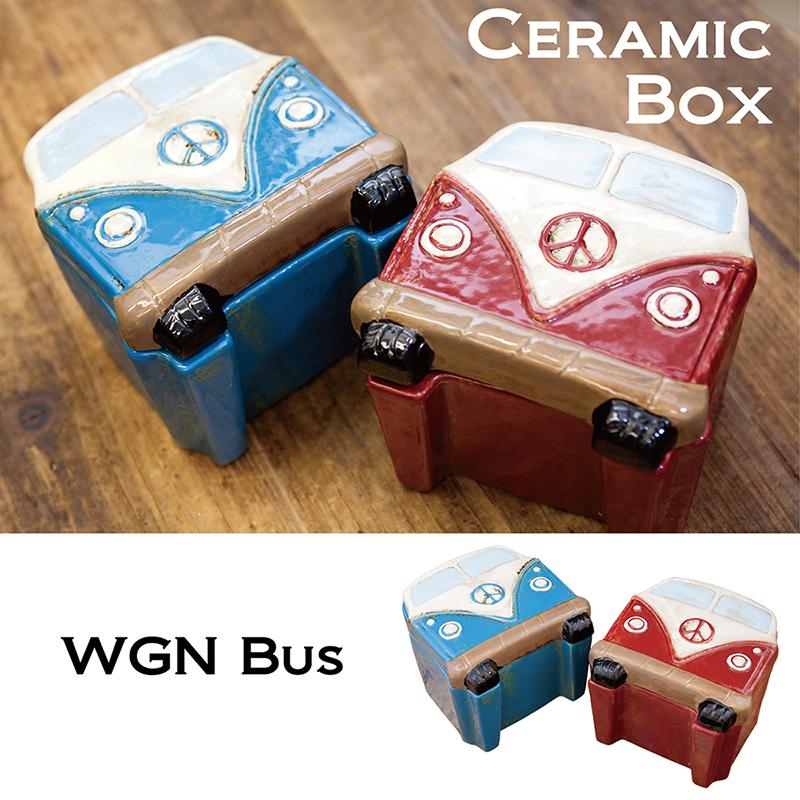 セラミックボックス[WGN Bus]