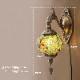 【壁照明】ジョルダン モザイクランプ[ウォールランプ]<LED付属>
