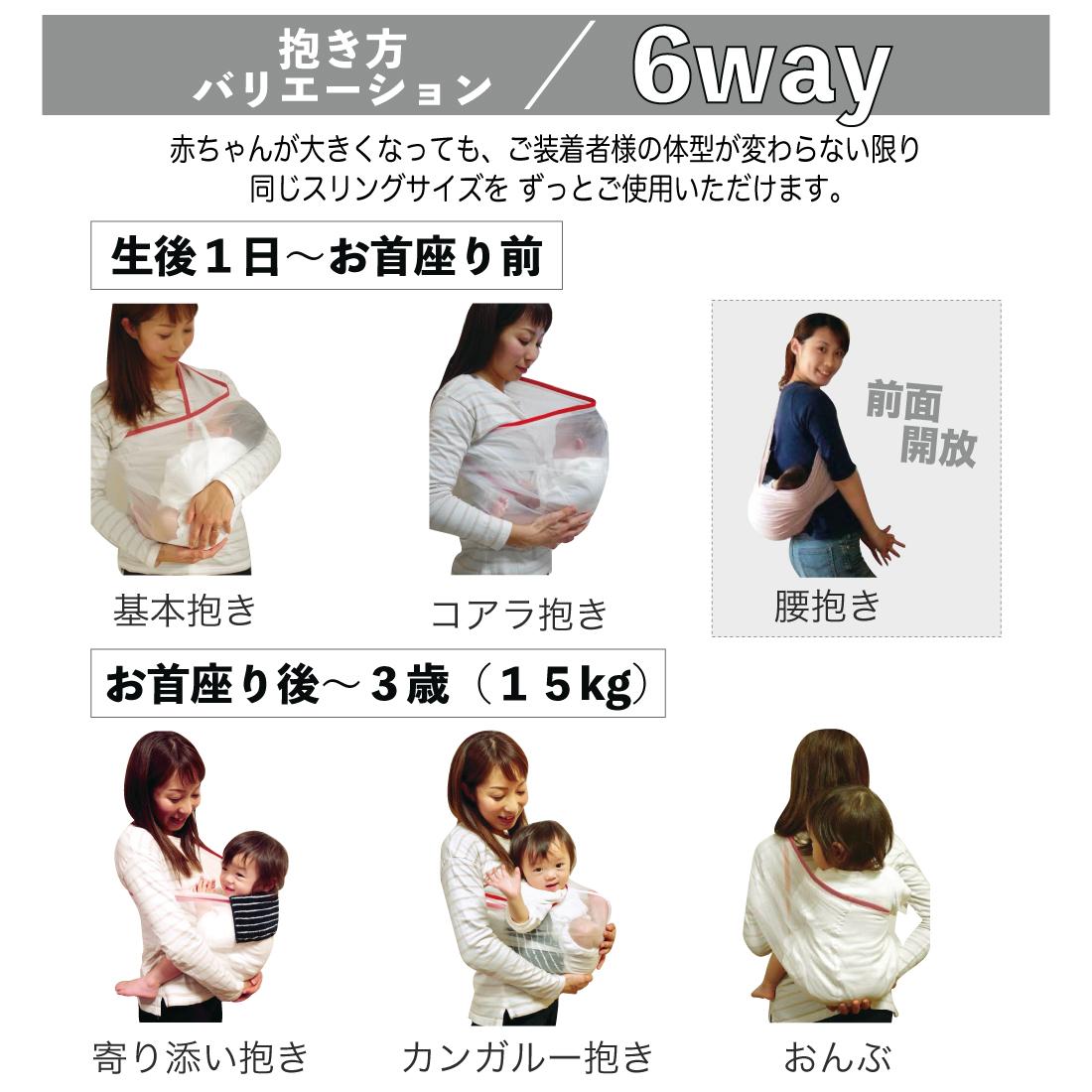 産院の 新生児 室採用 スリング 医学的安心構造 【ママリで選ばれました】【雑誌たまひよ掲載商品】ママにも赤ちゃんにも優しい AKOAKOオリジナル設計 【抱っこひも安全協議会加盟】取説書付 【新生児〜3歳】日本製 抱っこひも ベビーキャリー コンパクト 軽量 簡単 寝かしつ