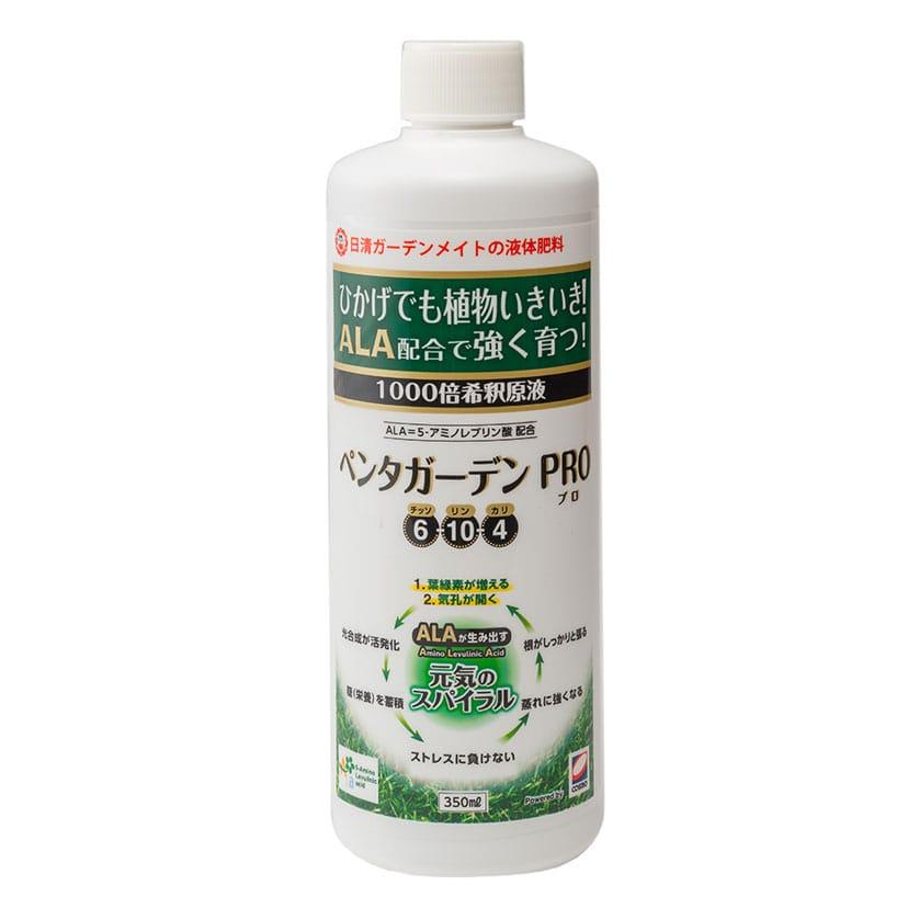 【5-ALA(アミノレブリン酸)配合液体肥料】ペンタガーデン Pro(350ml / 1000倍希釈)