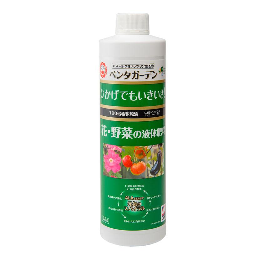 【5-ALA(アミノレブリン酸)配 合液体肥料】ペンタガーデン 花・野菜の液体肥料(450ml  / 100倍希釈)