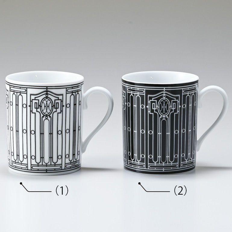 エルメス HERMES マグカップ ペア H DECO Hデコ アッシュデコ ブラック ホワイト 300ml 37135P 名入れ可有料
