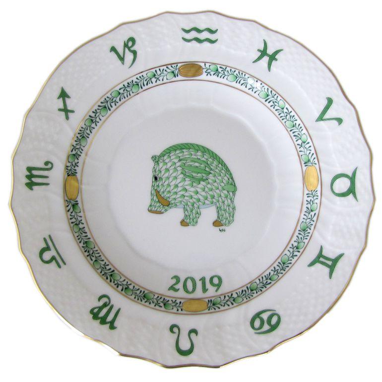 ヘレンド イヤーズプレート 絵皿 2019年 干支 猪 イヤープレート 18.5cm 1518 0 00 ZODV 内祝い