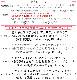 モンブラン ボールペン PIX ブラック×シルバー 114797 高級筆記具 名入れ可有料
