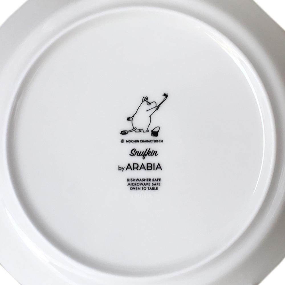 アラビア ARABIA プレート 19.5cm 絵皿 ムーミンコレクション スナフキン SNUFKIN トーベ・ヤンソン 1015566