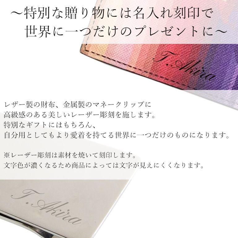 ポールスミス 二つ折り財布 メンズ ミニレーシング 4833 AMINRC PR Made in ITALY 名入れ可有料