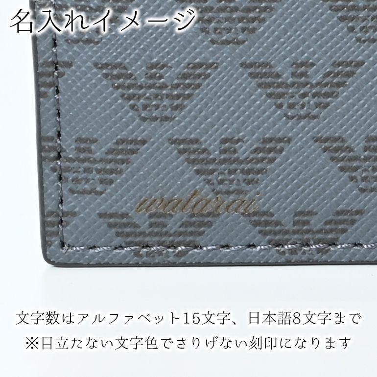エンポリオ アルマーニ EMPORIO ARMANI カードケース メンズ 名刺入れ イーグルロゴ ブラック Y4R069 YG91J 81072 名入れ可有料