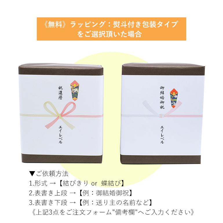 バカラ ベース 花瓶 3点アソートセット フローラ FLORA オルガン グレイン ビゾー 18cm 2810832 (2613138 2613139 2613140のセット)